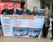 img_small-car-banner